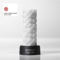 Tenga Protuberancias cuadradas. Dale la vuelta para que la textura quede en el interior y disfrutar del diseño 3D Module